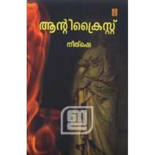 Rathi Rahasyam Pdf
