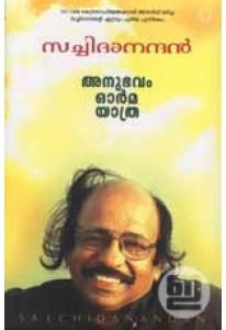 Anubhavam Orma Yathra Satchidanandan