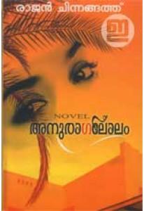 Anuragalolam