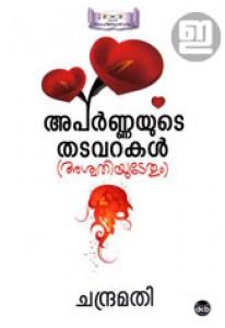 Aparnayude Thadavarakal (Aswathiyudeyum)