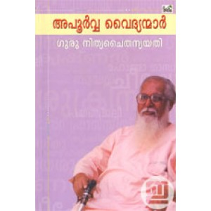Apoorva Vaidyanmar