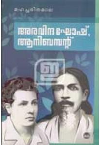 Aravind Ghosh, Annie Besant