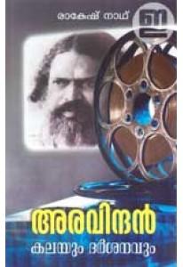Aravindan: Kalayum Darsanavum