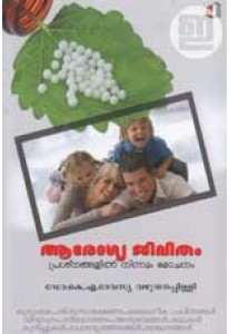 Arogyajeevitham: Prasnangalil Ninnum Mochanam