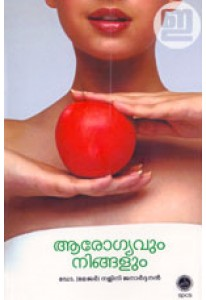 Aarogyavum Ningalum