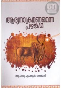 Aryan Aakramanamenna Pazhankatha