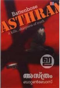 Asthram
