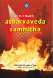 Atharvaveda Samhitha