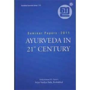 Ayurveda in 21st Century