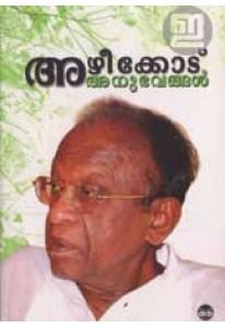 Azheekode Anubhavangal (Old Edition)