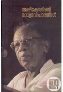 Azheekodinte Madhyama Vicharangal