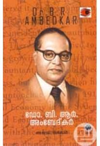 Dr B R Ambedkar (Malayalam)