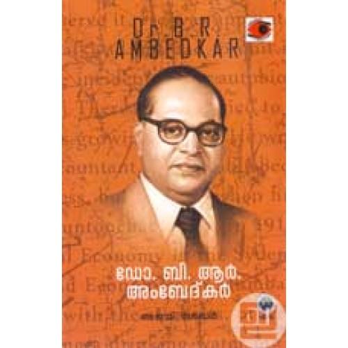 Dr. Bhim Rao Ambedkar - Home | Facebook