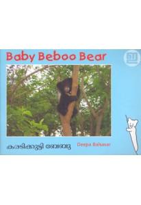 Baby Beboo Bear / Karadikkutty Beboo