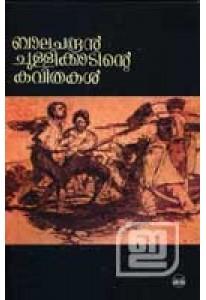 Balachandran Chullikkadinte Kavithakal