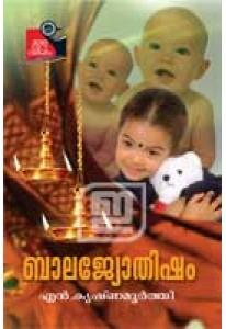 Bala Jyothisham