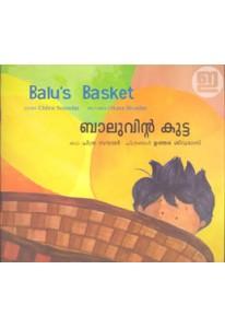Balu's Basket / Baluvinte Kutta