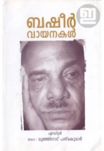 Basheer Vayanakal