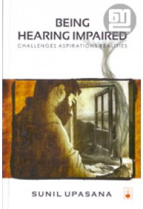 Being Hearing Impaired