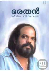 Bharathan: Jeevitham Cinema Orma
