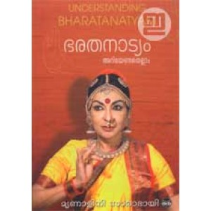 Bharatanatyam Ariyendathellam