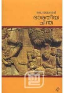 Bharatheeya Chintha
