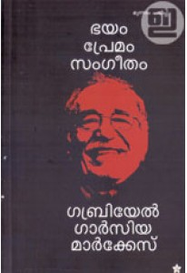 Bhayam Premam Sangeetham