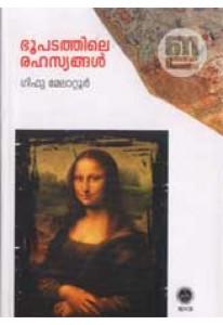 Bhoopadathile Rahasyangal