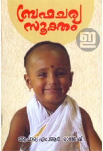 Bhrahmacharya Sooktham