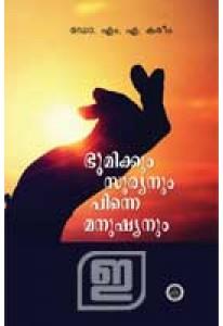 Bhoomikkum Sooryanum Pinne Manushyanum