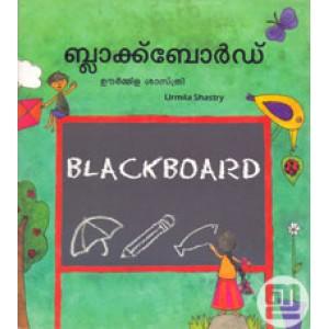 Blackboard (English / Malayalam)