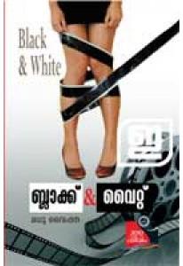 Black & White (Malayalam)