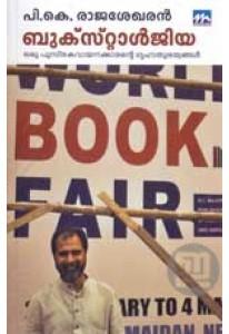 Bookstalgia