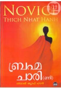 Brahmachari(ni)