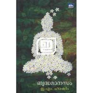 Budhamanasam