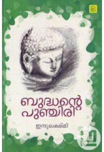 Buddhante Punchiri
