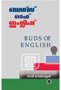 Buds Of English