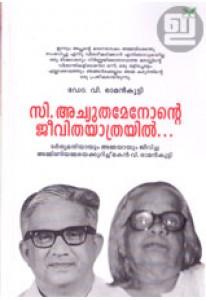 C Achutha Menonte Jeevithayathrayil