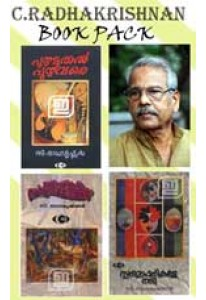 C Radhakrishnan Novel Pack (3 Books)