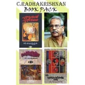 C Radhakrishnan Novel Pack (3 Books)