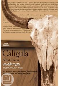 Caligula (Malayalam)