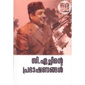 CH-nte Prabhashanangal