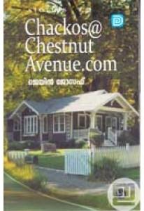 Chackos @ Chestnut Avenue.com (Malayalam)