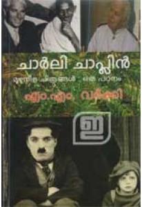 Charlie Chaplin Muzhuneela Chithrangal: Oru Padanam