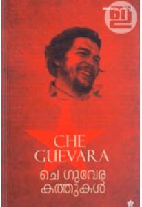 Che Guevara Kathukal