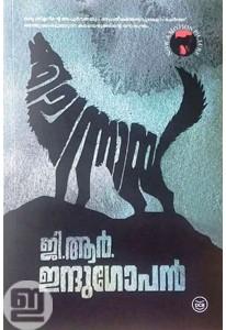 Chennaya
