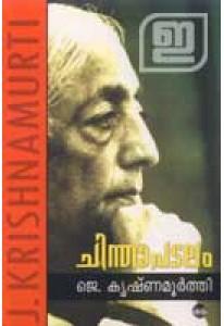 Chinthapadalam
