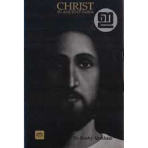 Christ in Ancient India (Old Edition)