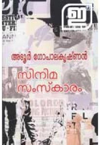Cinema Samskaram