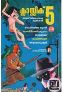 Classic 5 (Malayalam)